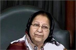 sumitra mahajan urges leaders to cooperate