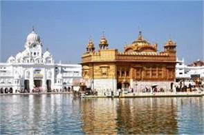 there is no gst relief to shri darbar sahib