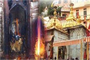 second navratri today live view of jwala ji