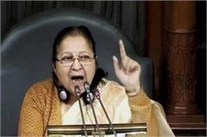sumitra mahajan angry with disruption in parliament