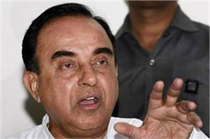 rajiv gandhi assassination by giving supari subramanian swamy