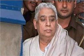 rampal attend in court