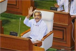 from today the second phase of the treatment of parrikar will begin
