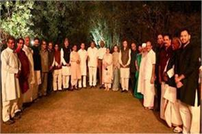 many leaders of sonia gandhi dinner party mamta did not come