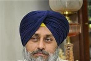 chani questions on taking sukhbir s amritdhari
