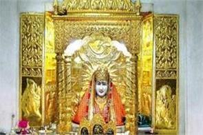 mansa devi live darshan