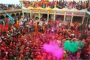 holla mohalla of sri anandpur sahib