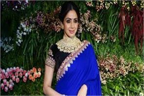 external affairs ministry broke the silence on death of sridevi