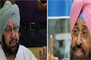 captain amarinder singh speaks against bajwa