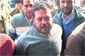congress councilor devinder singh babla is convicted in shed scam