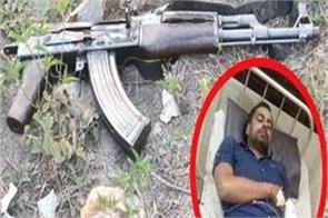 1 lakh prized punk heap ak 47 recovered in noida encounter