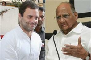 what is happening between rahul and sharad pawar