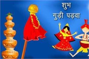 when will the hindu new year and chaitra navaratri