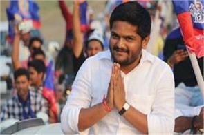 hardik patel will not join anna hazare s hunger strike