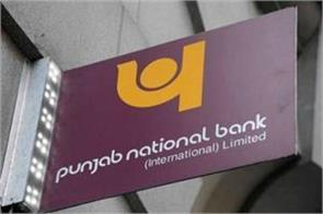 foreign banks will not sell pnb gold