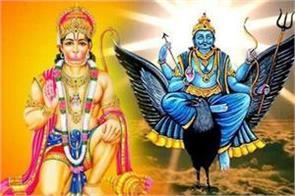hanuman jayanti the rare yoga of saturn will take place after 30 years