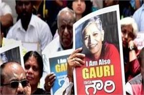 sit gets success in gauri lankesh case