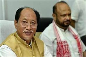 nagaland nefu rio appointed new cm