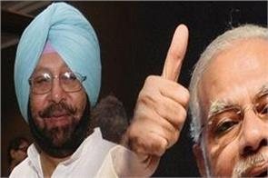 punjab congress takes on pm modi on his taunt to cm amarinder singh