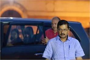 kejriwal will meet today with aap mlas