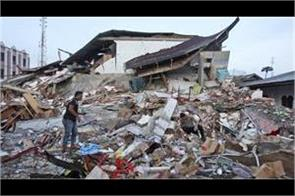 6 4 magnitude earthquake in tannimbar of indonesia