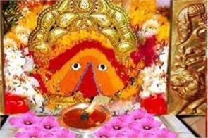live darshan of temple maa chintpurni