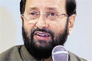 there is no confusion now once again for testing javadekar