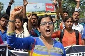 jnu sexual harassment case abvp continued protests