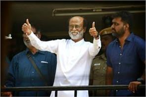 i am not mgr but i can run the government like him rajinikanth