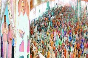 closing of sunderkand path in ramayana yagna