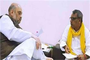 after meeting amit shah currently looking satisfied rajbhar