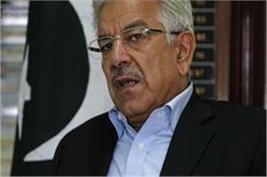 pakistan s foreign minister faces grandson ink serious charges imposed