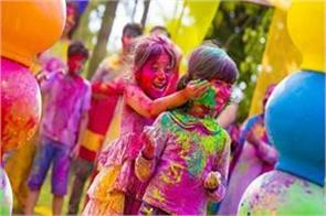 holi is celebrated in these places in very some special ways