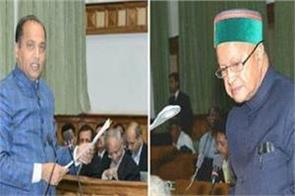 this issue on face to face happened cm jairam and virbhadra