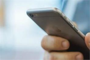 now your mobile number will be port in few hours