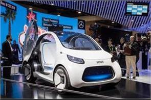 mercedes shows its futuristic car at mwc 2018