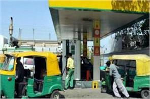 price of cng will be increased from april 1