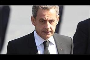 former french president in custody for financial matters