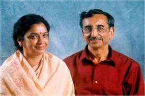 ramayana gayan yagya will be started by shri ram sharanam ashram
