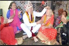 this couple from australia came to india and married hindu customs see photos