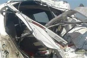 3 doctors died in accident