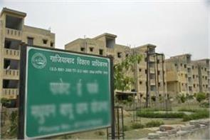 cci grants rs 1 crore fine on gda on increasing flat prices