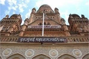 bmc hard move on the defaulters order to seal the property