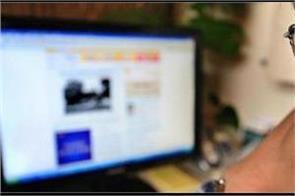 sex racket through the website in punjab