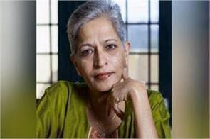 gauri lankesh up police