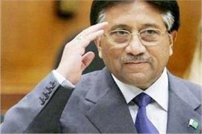 pervez musharraf sought protection from pakistan government
