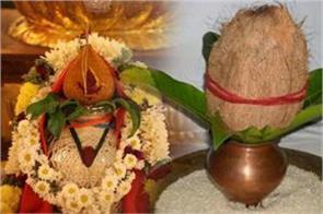 chaitra navratri kalash muhurat