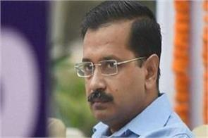 kejriwal s advisor vk jain resigns