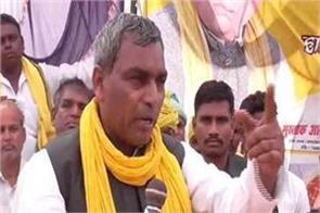 i do not have a gunda in up om parkash rajbhar