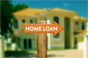 sbi will now offer home loan to people who do their own business